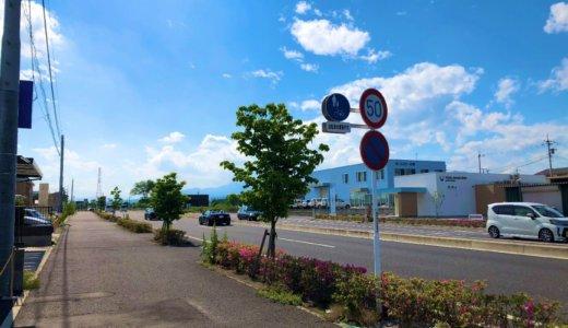 行ってみよう『リハビリ×散歩』ココロデイサービスまえばしの近くに行こう!|リハ散歩【Vol.4】