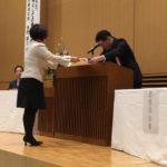 群馬県「いきいきGカンパニー」知事賞をいただきました!