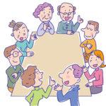 運営推進会議を行いました