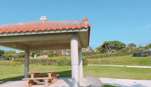 初めての沖縄♪
