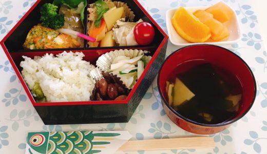 新緑のお弁当♪