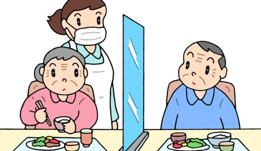 感染拡大防止対策〜アクリル板パーテーション〜🦠