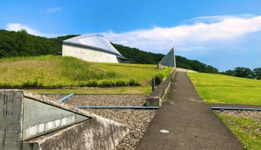 行ってみよう『リハビリ×散歩』岩宿の里を歩いてみよう!|リハ散歩【Vol.8】