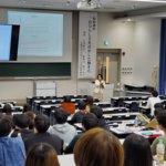 仙台にあります青葉学院短期大学 リハビリテーション学科の特別講義に登壇させていただきました。