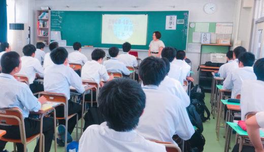 桐生高校にて雅樂川が授業を行いました。