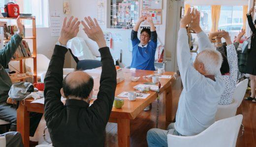 第1回介護者教室を開催しました