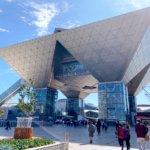 日経XTECH EXPO 2019 働き方改革2019に出展しています