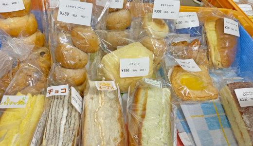 ココロデイサービスまえばしに宅配パンのトラットリアフォルツアさんが毎週火曜日午前に移動販売してくれることになりました。
