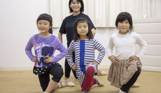 ココロリハビリジム主催! 子どもバレエ教室の5つの魅力とは?