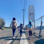 ココロ学童お楽しみデイin前橋2