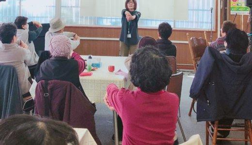 代謝を上げる運動と脳トレ〜第28回ココロ介護者教室を開催しました