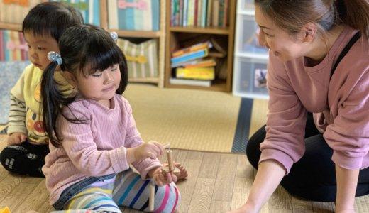 【託児所がある介護事業所】働くママと子どもの距離を縮めるココロ託児所とは?