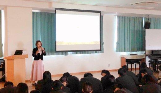 群馬県立安中総合学園高等学校にて、雅樂川が講演しました