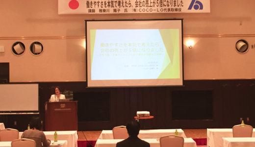 雅樂川陽子が小山市で講演を行いました