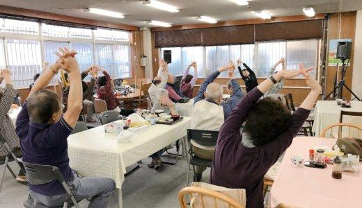 介護者教室を開催しました。