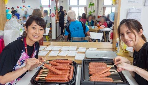 「ココロデイサービスまえばし」で初の納涼祭!