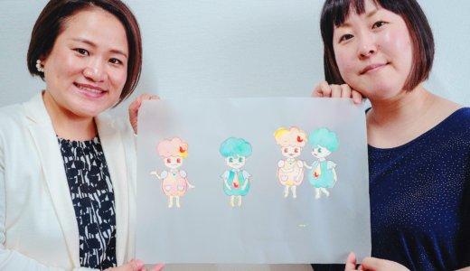 【誕生秘話公開】COCO-LOキャラクター「フワンとポノン」