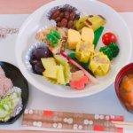 【ココロガーデン】7周年❕ ✨🍴特別食🍴✨