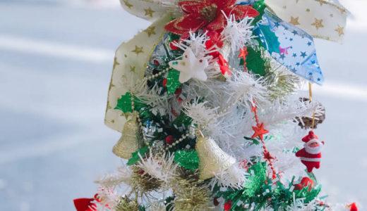 アットホームのクリスマス飾り🎄