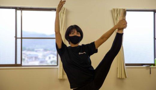 クラシックバレエ講師歴8年目の挑戦 理学療法士・座間さんによる「バレエストレッチ」スタート!