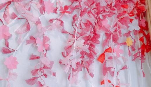 アクティビティで桜作成🌸