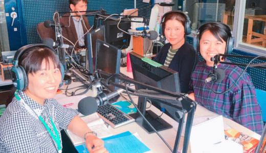 FM桐生ラジオ出演のご案内