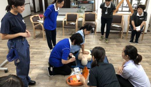 救急救命講習を受講しました!