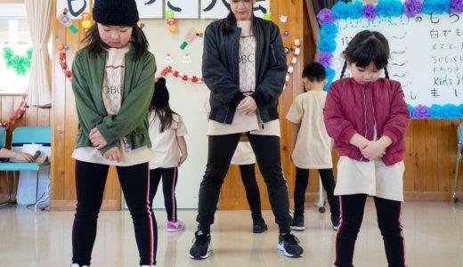 子どもの運動神経を育てる ココロリハビリジム「キッズHIPHOP教室」