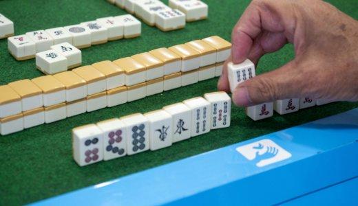 【ココロ毎年恒例麻雀大会】楽しみながらリハビリにも。 優勝カップ目指し10人が対戦!
