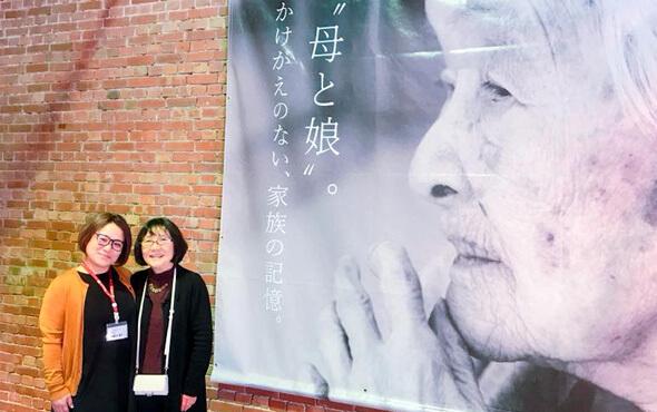 齋藤利江のココロ日和展