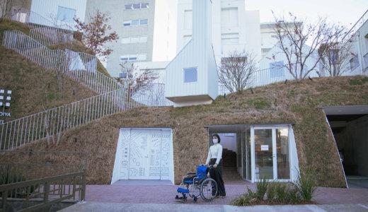【車椅子でお出かけ】足腰が不安な人も大丈夫!  話題の「白井屋ホテル」で食事を楽しむガイド
