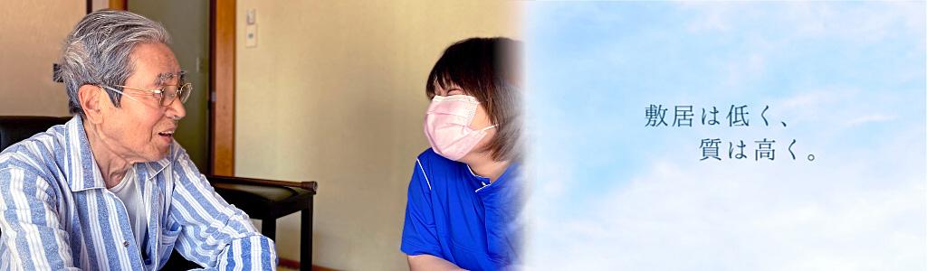 訪問看護ステーションココロ
