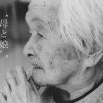 齋藤利江とみんなのココロ日和展 家族の絆写真募集について