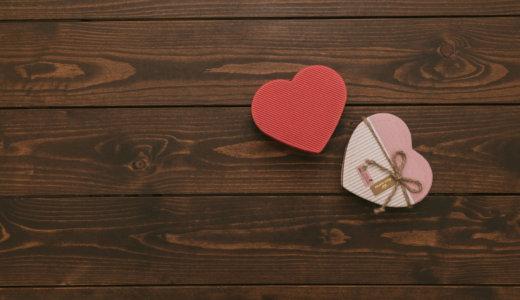 ココロのバレンタインウィーク♪